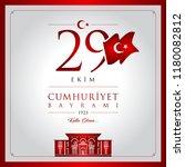 29 ekim cumhuriyet bayrami... | Shutterstock .eps vector #1180082812