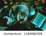 top view of a magic ball in...   Shutterstock . vector #1180086508