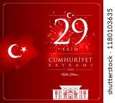 29 ekim cumhuriyet bayrami... | Shutterstock .eps vector #1180103635
