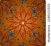 simple cute pattern in small... | Shutterstock .eps vector #1180111525