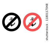 anchor  armature ban ...