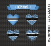 botswana heart with flag inside.... | Shutterstock .eps vector #1180122568