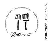 confectionery emblem black ink... | Shutterstock .eps vector #1180144672