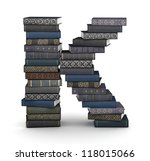letter k  stacked from many ... | Shutterstock . vector #118015066