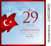 29 ekim cumhuriyet bayrami... | Shutterstock .eps vector #1180218832