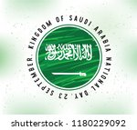 kingdom of saudi arabia... | Shutterstock .eps vector #1180229092