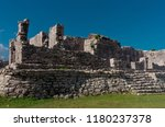 tulum is the site of a pre... | Shutterstock . vector #1180237378
