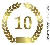 golden laurel wreath 10 years | Shutterstock . vector #11802649