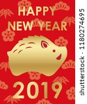 2019 new year s symbol with a... | Shutterstock .eps vector #1180274695