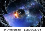 our unique universe | Shutterstock . vector #1180303795