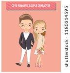 vector of cute romantic couple  ... | Shutterstock .eps vector #1180314595