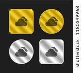 clouds gold and silver metallic ...