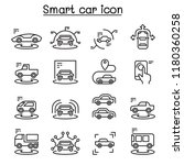 smart car icons set in thin... | Shutterstock .eps vector #1180360258