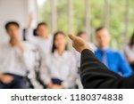 entrepreneurs or  manager teach ... | Shutterstock . vector #1180374838