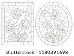 a set of contour illustrations...   Shutterstock .eps vector #1180391698