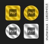 php programming language gold...