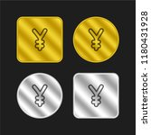 yen hand drawn currency symbol...