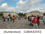 kostroma russia   august 23 ... | Shutterstock . vector #1180432552