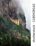 sumela monastery  turkey.... | Shutterstock . vector #1180438162