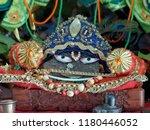 willenhall  september 03  deity ... | Shutterstock . vector #1180446052
