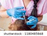 platelet rich plasma injection... | Shutterstock . vector #1180485868