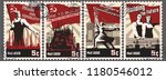 retro soviet postage stamps... | Shutterstock .eps vector #1180546012