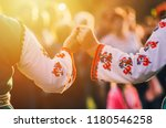 girls in traditional bulgarian... | Shutterstock . vector #1180546258