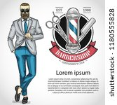 barber shop vector flyer with... | Shutterstock .eps vector #1180555828