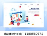 data center repair information  ... | Shutterstock .eps vector #1180580872