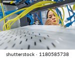 female network administrator... | Shutterstock . vector #1180585738
