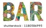 hand painted art design....   Shutterstock .eps vector #1180586995