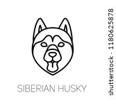 siberian husky tongue out. dog ...   Shutterstock .eps vector #1180625878