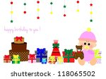 birthday card | Shutterstock . vector #118065502