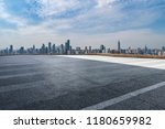 panoramic skyline and modern...   Shutterstock . vector #1180659982