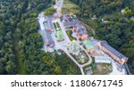 an ancient orthodox monastery...   Shutterstock . vector #1180671745