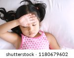 asian child cute or kid girl... | Shutterstock . vector #1180679602