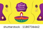 diwali is festival of lights of ... | Shutterstock .eps vector #1180736662