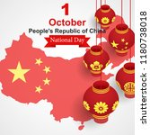 china people national day... | Shutterstock .eps vector #1180738018