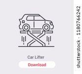 car lift modern simple vector...