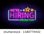 we are hiring vector... | Shutterstock .eps vector #1180774432