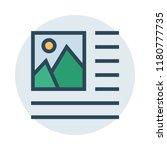 alignment color line icon