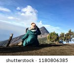 hiking beside mount fuego along ... | Shutterstock . vector #1180806385