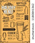 christmas menu template for... | Shutterstock .eps vector #1180841362