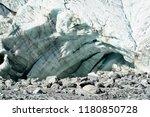 franz josef glacier on the...   Shutterstock . vector #1180850728