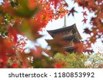 wooden tower of toji  kyoo...   Shutterstock . vector #1180853992