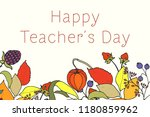 happy teacher's day.  hand... | Shutterstock .eps vector #1180859962