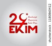 october 29 republic day turkey. ... | Shutterstock .eps vector #1180860412