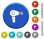 hairdryer round color beveled...   Shutterstock .eps vector #1180881202