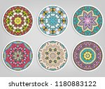 decorative round ornaments set  ... | Shutterstock .eps vector #1180883122