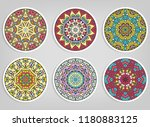 decorative round ornaments set  ... | Shutterstock .eps vector #1180883125